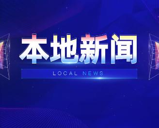 贵阳机场大巴开通白云区线路