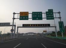 中秋节,您的车辆却被禁止高架通行?假的!