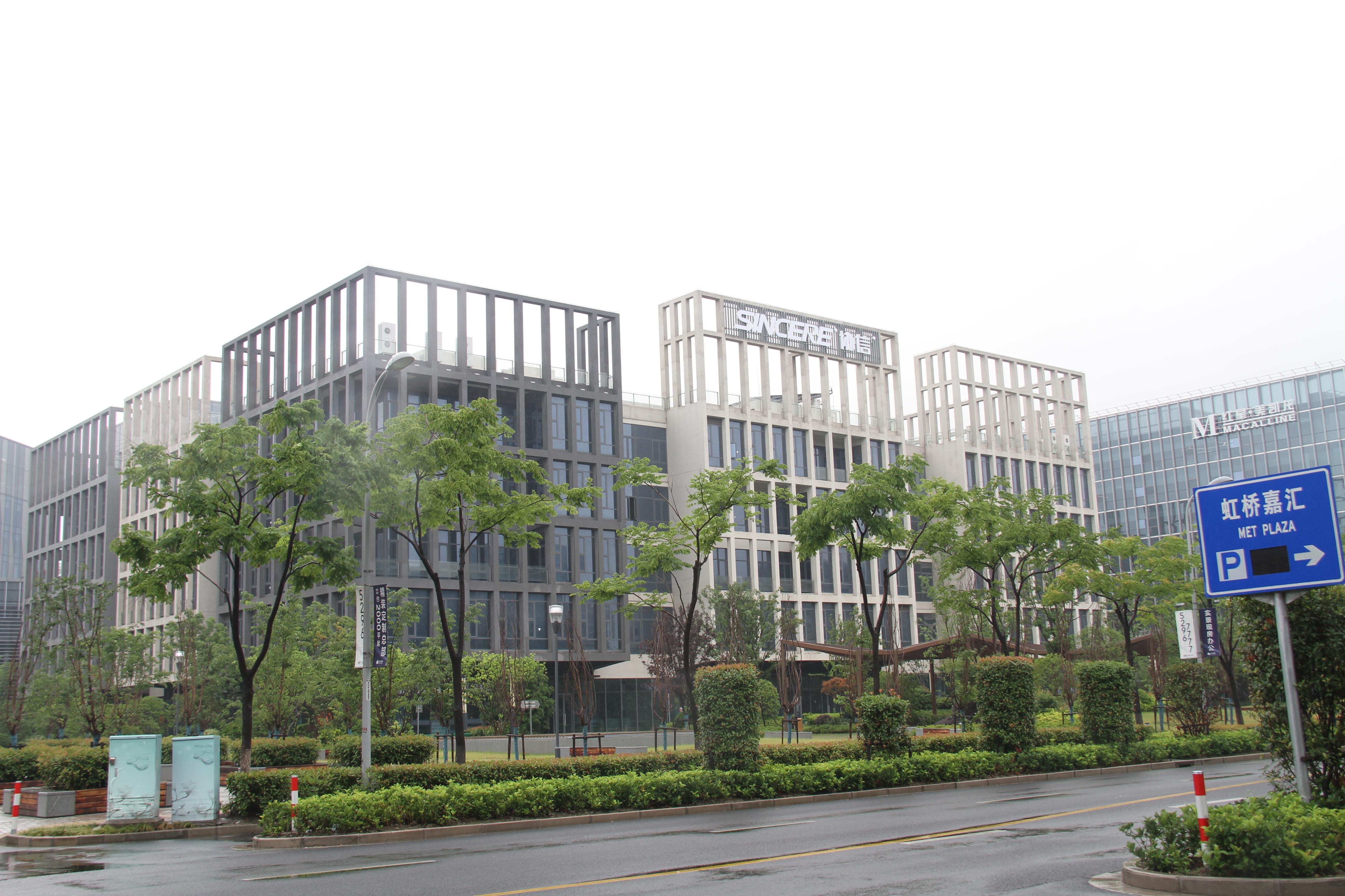 入股协信传言与新加坡丰隆中国故事