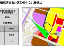 正在公示!鎮海區九龍湖城鎮區4個地塊局部調整
