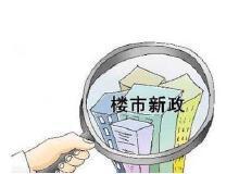 4月9日,住建部副部长倪虹召开保障性租赁住房工作座谈会,北京、