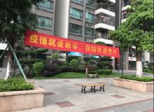 @哈尔滨市民 市疾控中心再发倡议书!点进来看