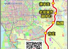 廊坊到北京市区城际铁路联络线二期路线+近期开工段,重磅规划图来